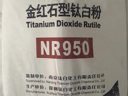 NR950型raybet官方网站下载raybet雷竞技