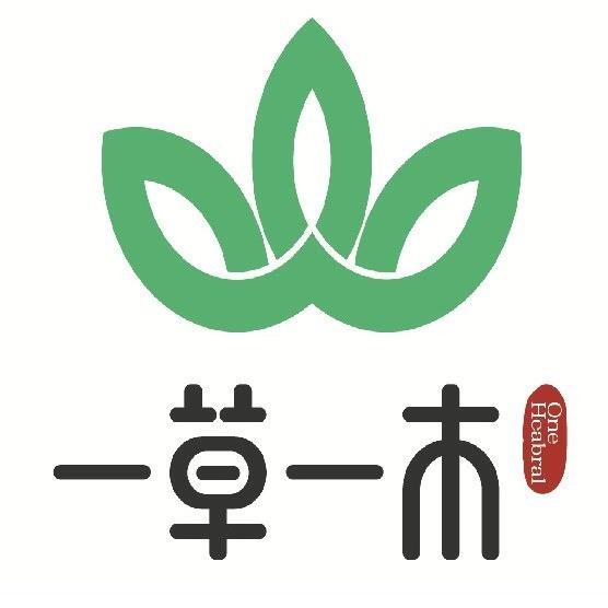 湖南一草一木生物科技有限公司