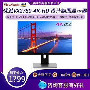 优派vx2780显示器 昆明卓兴电脑批发