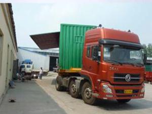 青岛集装箱运输公司_山东口碑好的集装箱运输销售