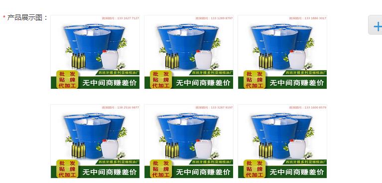 广州200公斤原料