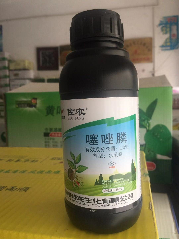 杀虫剂供应厂家-平顶山水稻杀虫剂-濮阳杀虫剂厂家