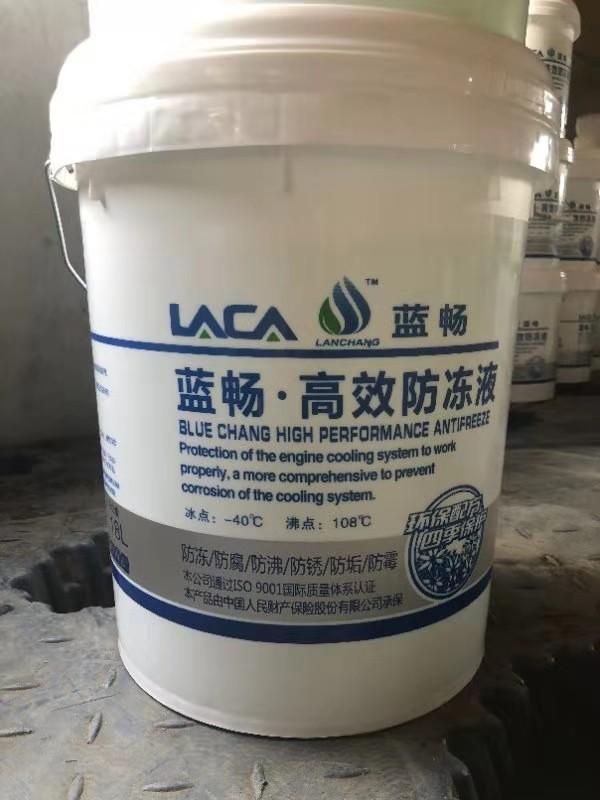 黑龙江车用尿素|规模大的黑龙江防冻液厂家就是黑龙江蓝畅