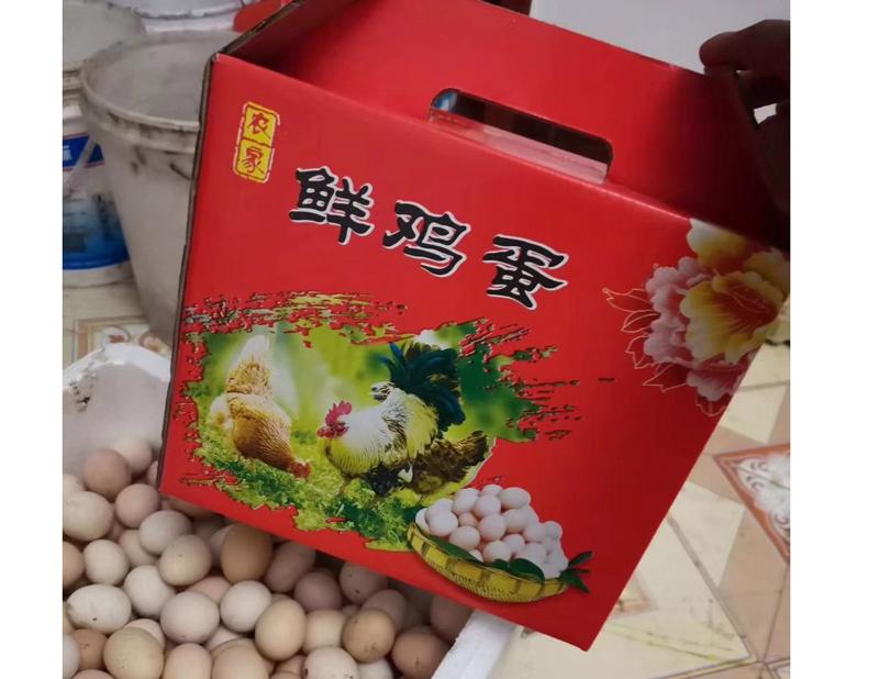 鸡蛋纸箱批发【满意的价格】鸡蛋手提礼盒生产厂家,鑫源包装