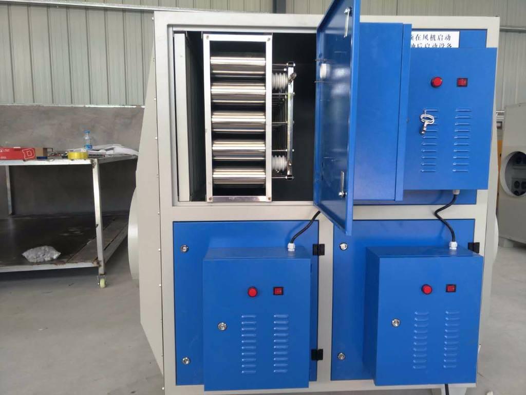 临沂低温等离子设备代理_低温等离子设备厂家-中临环保