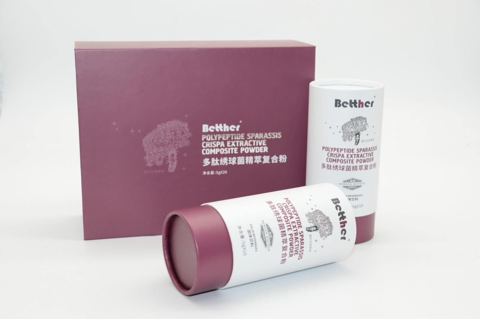 倍赫尔多肽绣球菌精萃复合粉加盟_哪里有可信赖的多肽绣球菌精萃复合粉代理