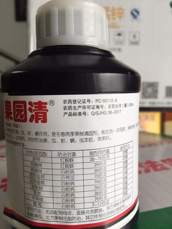 生物殺菌劑-周口果樹殺菌劑-駐馬店殺菌劑廠家