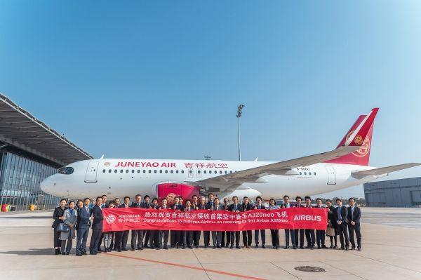吉祥航空接收首架空客A320neo 新機型助力吉祥航空提升運