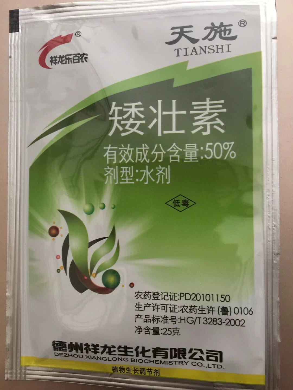 植物生长调节剂-920植物生长调节剂-高效植物生长调节剂