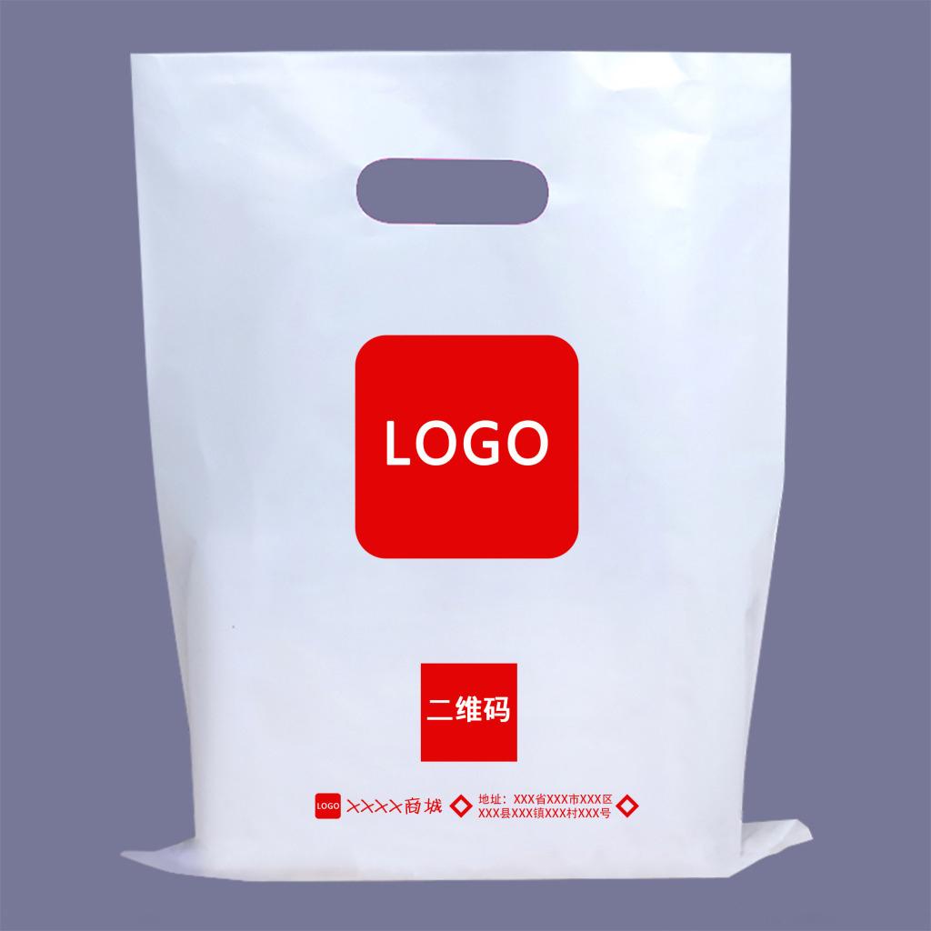 煙臺紙盒訂做-山東包裝紙箱生產廠家