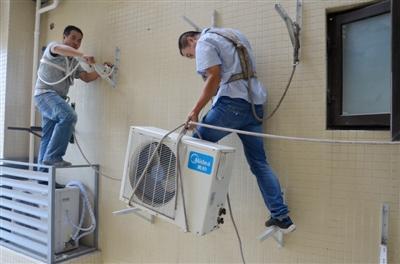 盘锦空调维修售后哪家好?就找盘锦奇胜空调安装维修公司