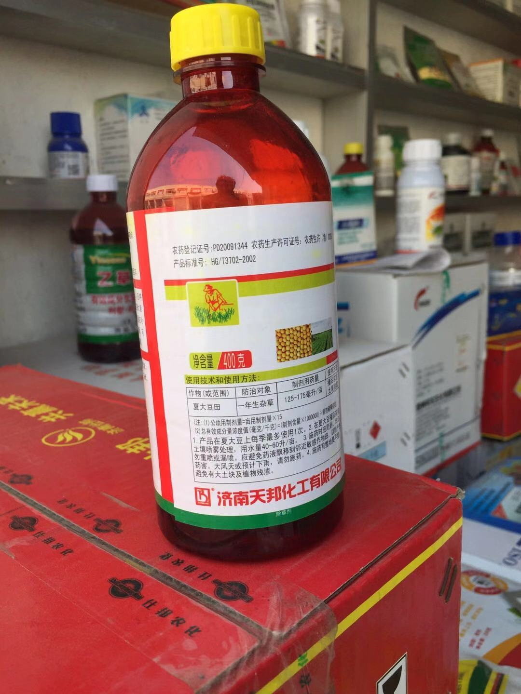 大豆田专用除草剂-超划算的大豆除草剂推荐