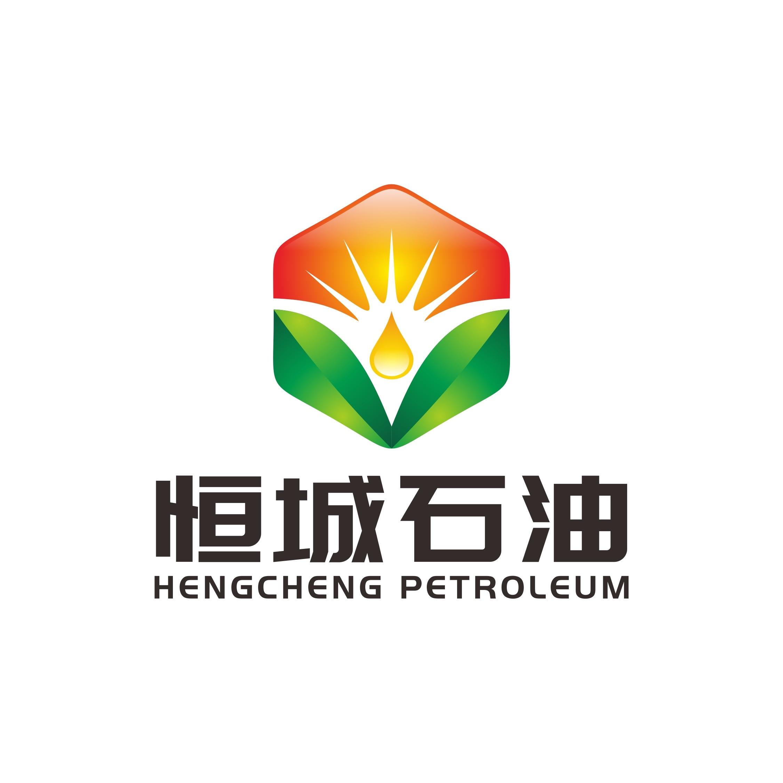 廣州市恒城石油化工有限公司