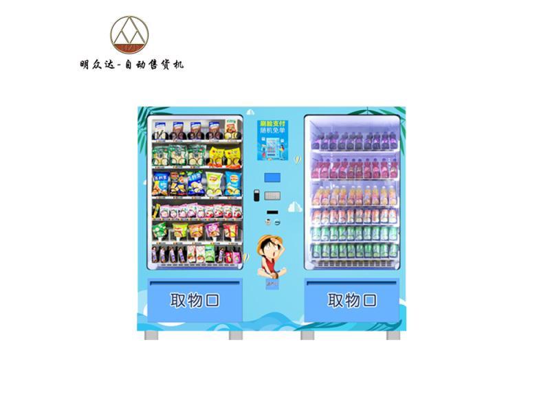 生鲜水果自动售货机厂家-泉州哪里有卖划算的自动售货机