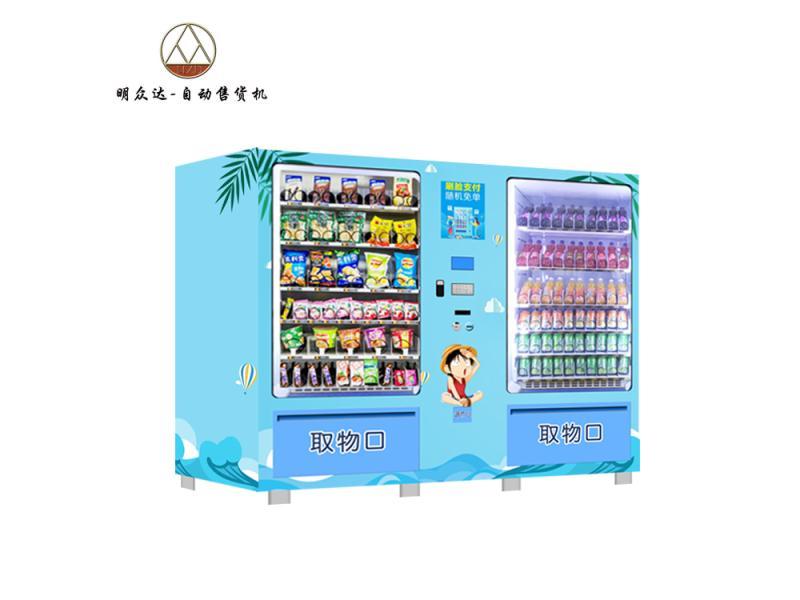 生鲜水果自动售货机|福建价格适中的自动售货机供应