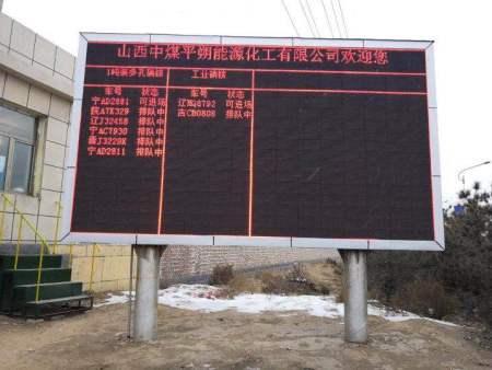 远程集中地磅软件厂家-郑州好用的远程集中称重系统推荐