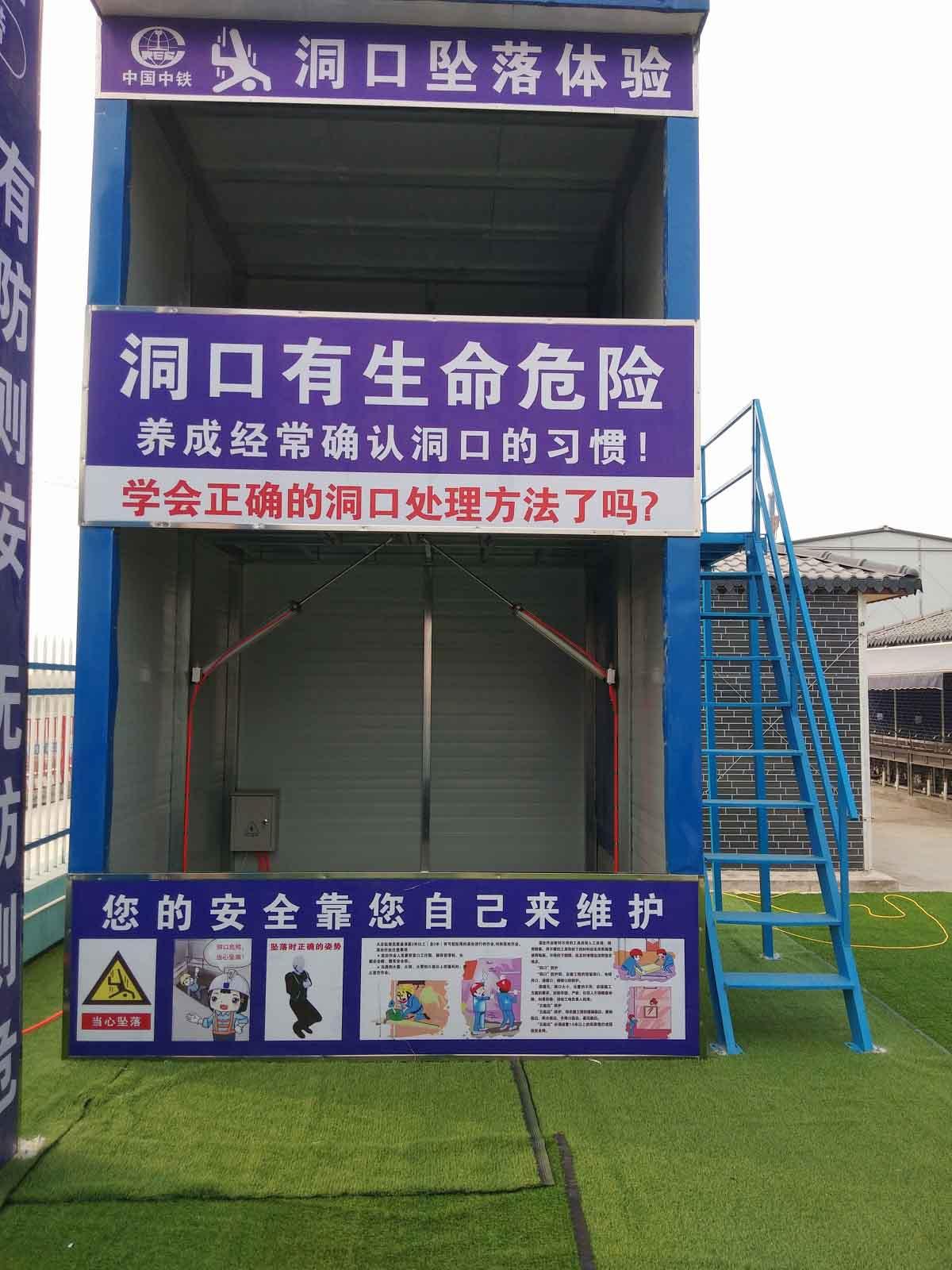 河南安全教育体验区-开封安全体验馆-开封安全VR体验馆