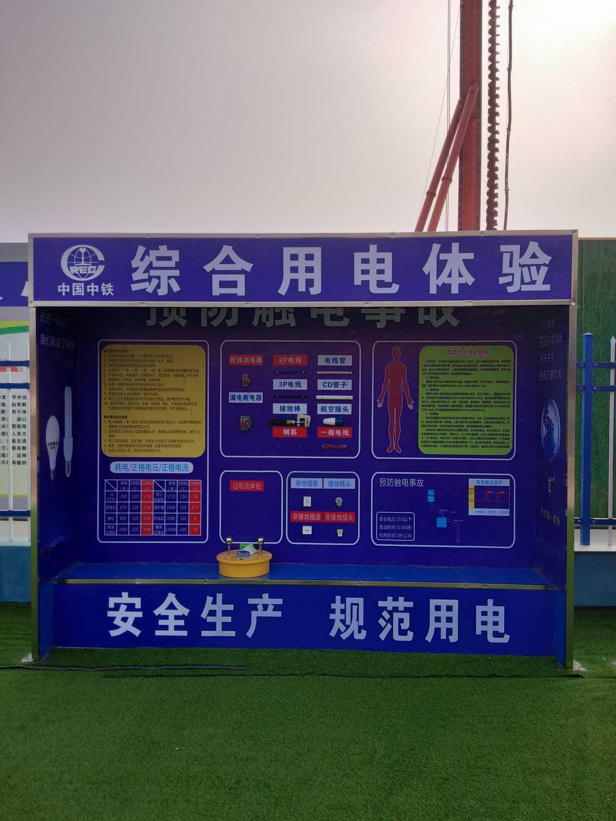 郑州安全VR体验馆-驻马店安全教育体验区-济源安全体验区