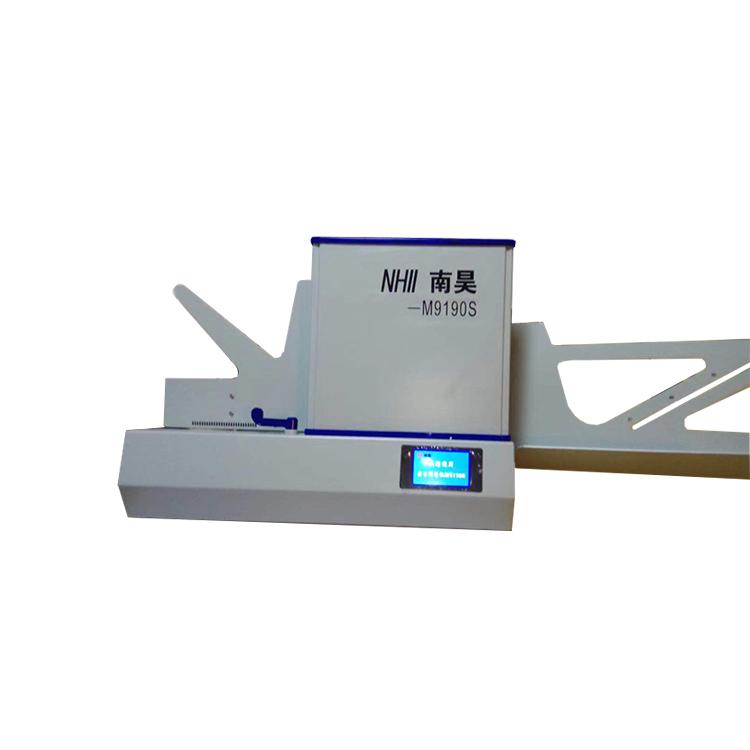 宁海县光标阅读机教育软件,光标阅读机教育软件,厂家测评阅卷机