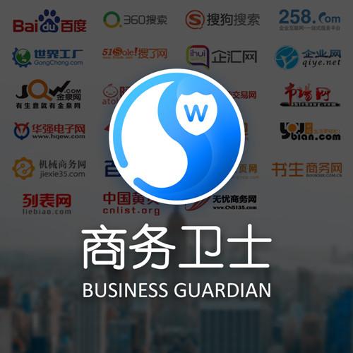 企业全网推广,邯郸企业全网推广,258商务卫士推广