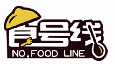 淄博食号线餐饮管理有限公司