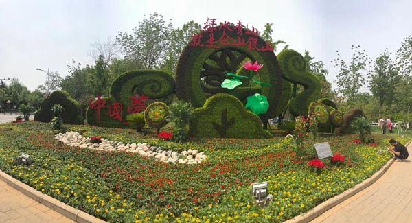 植物绿雕制造业务