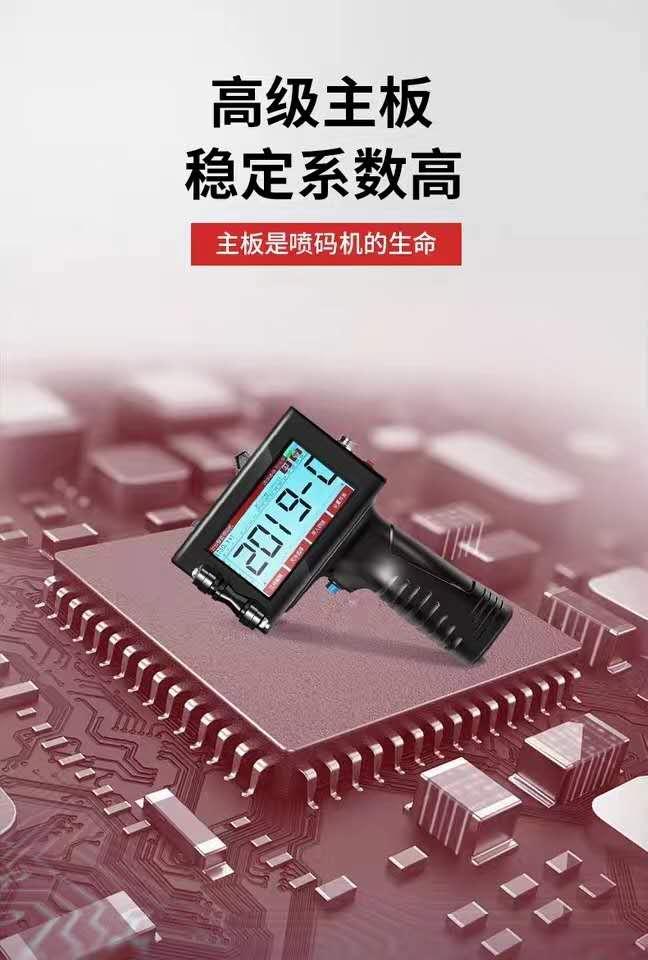 陕西手持式喷码机公司-广东专业的手持式喷码机供应