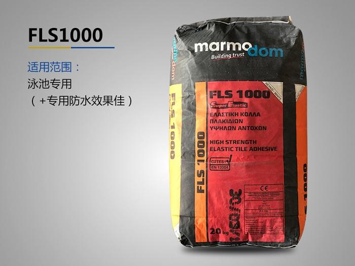 石材粘结剂厂家|销量好的石材粘结剂火热供应中