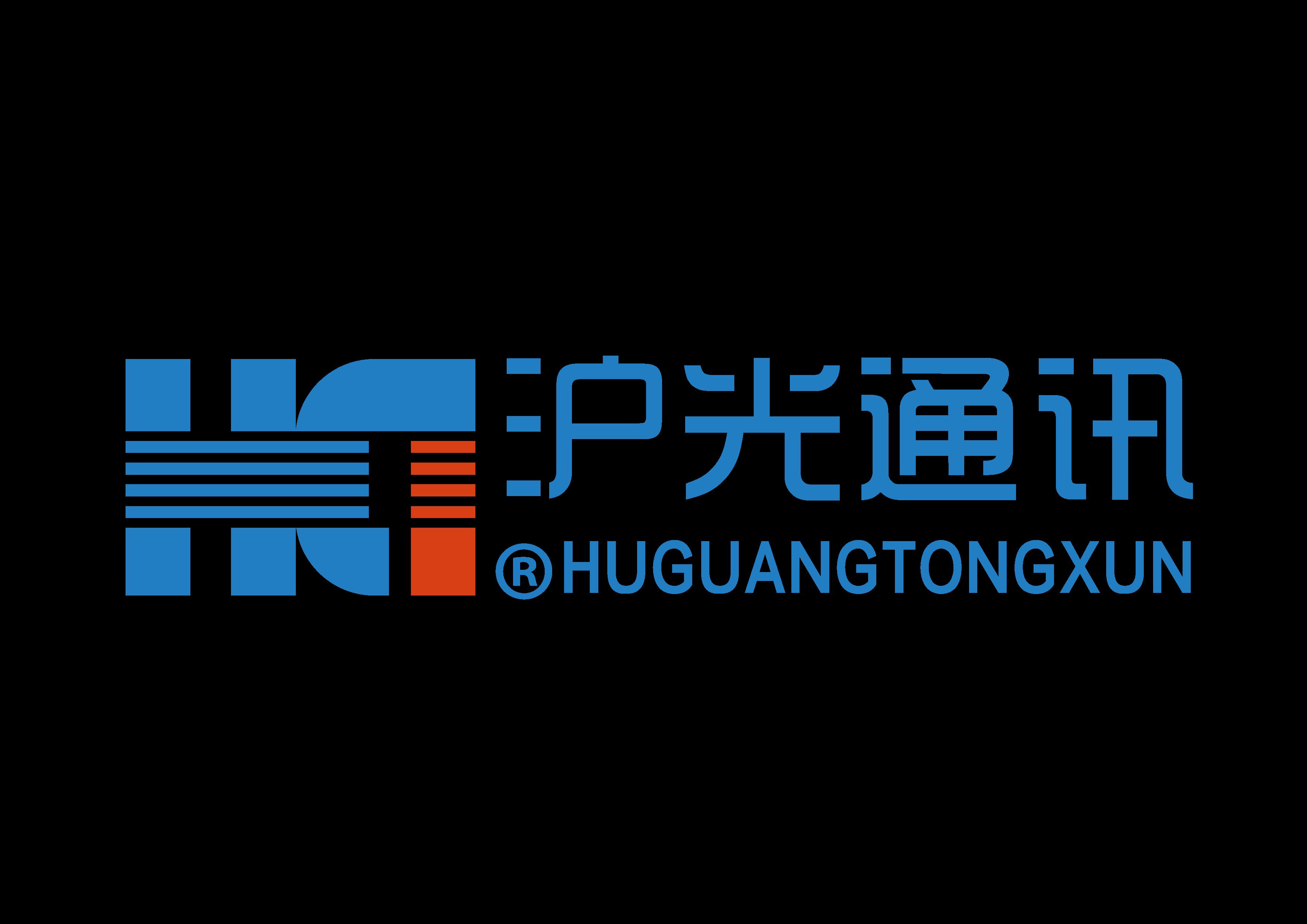 上海滬光通訊設備有限公司