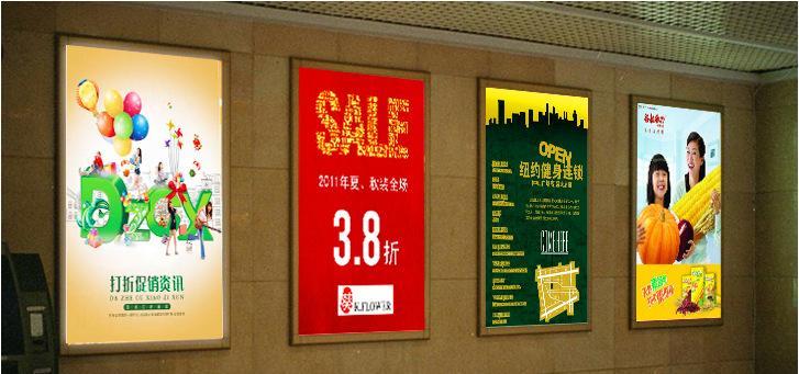 新品LED灯箱-安徽徽能光耀广告专业提供LED室外灯箱