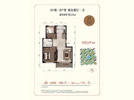 房地產市場-不錯的房地產銷售公司推薦