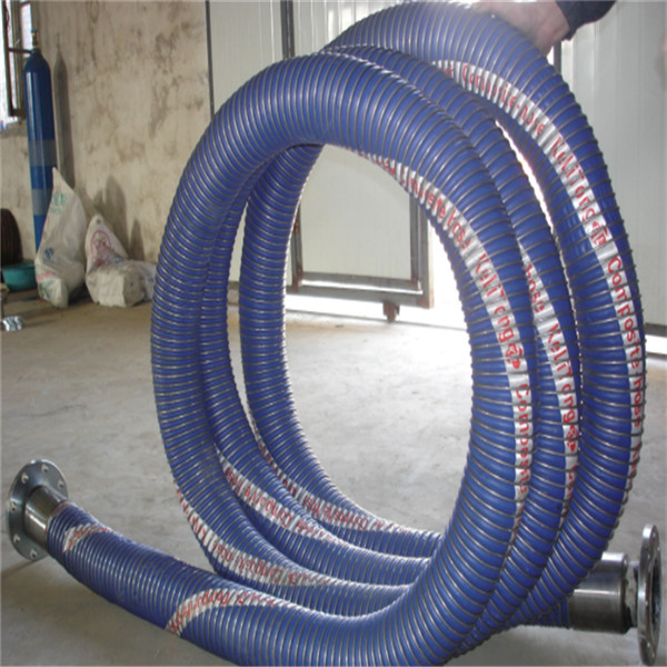 工业复合软管 海伦码头输油复合软管 法兰连接复合软管