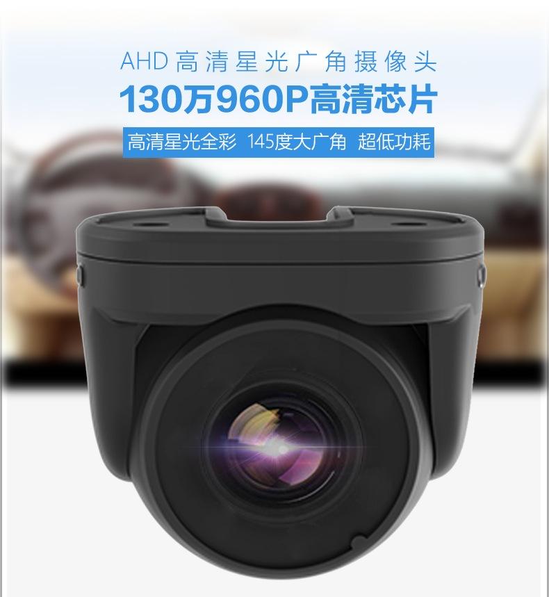 车载摄像头,车载监控摄像头,高清车载监控摄像头