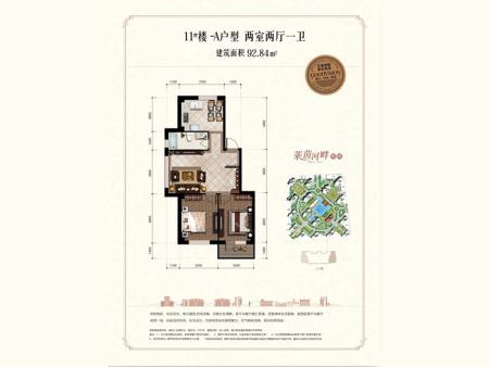 鞍山房屋价格-黑河新房价格-北京新房价格