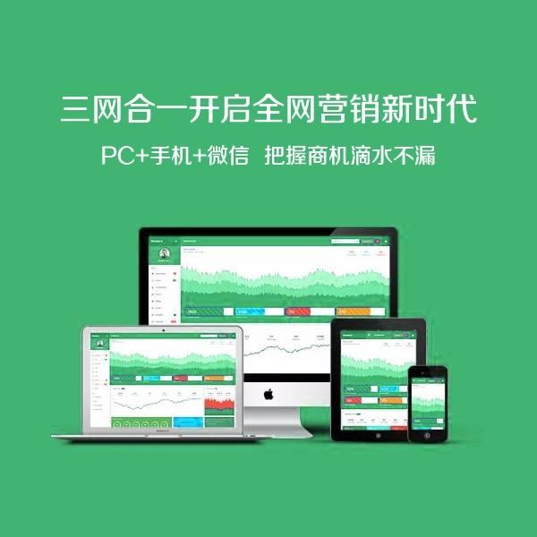 网站建设哪家公司好-广州市专业可靠的网站建设公司