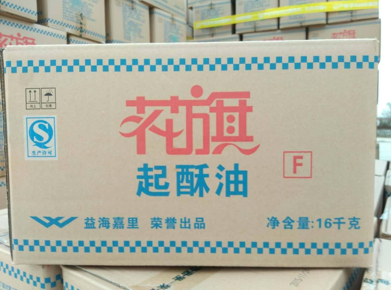青海西餐原料批發價格|富狼供應報價合理的青海西餐調料