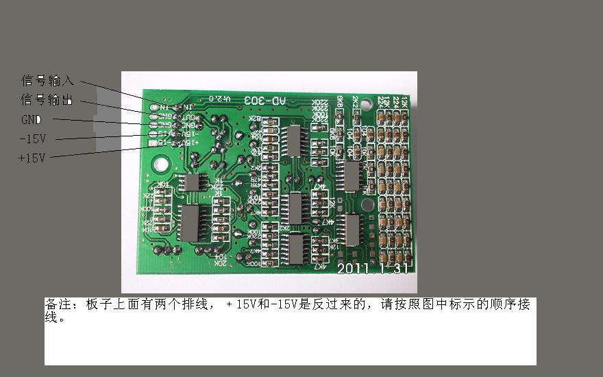 廣東KTV用模擬移頻板|廣州供不應求的KTV用模擬移頻板