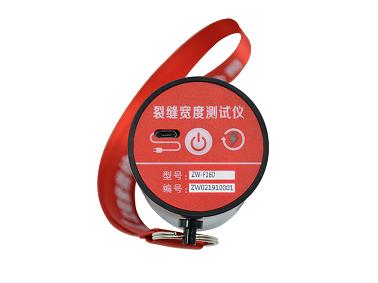 撫順裂縫寬度儀廠家-購買銷量好的裂縫寬度儀優選沈陽紫微檢測儀器