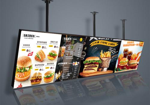 怎么挑選點餐燈箱-阜陽酒店點餐燈箱價格