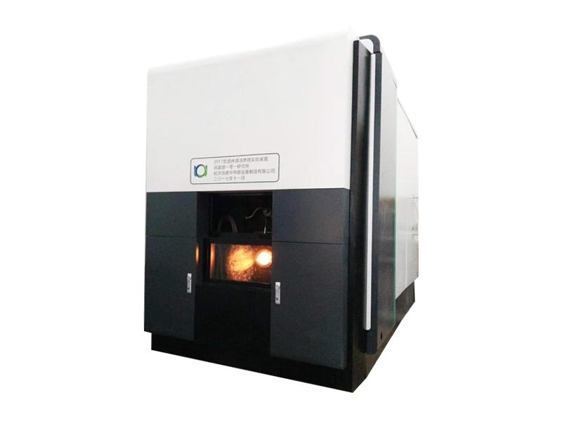 黑龙江焚烧炉哪家好-超值的黑龙江焚烧炉建华热能设备制造供应