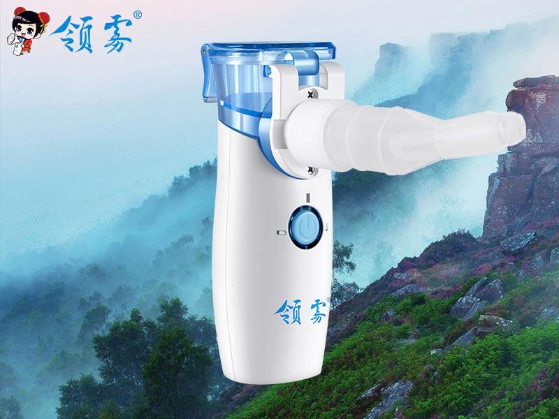代理醫用霧化器|質量好的醫用家用霧化器供應