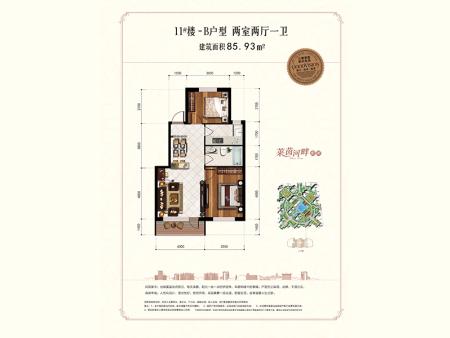 房地产开发信息-黑龙江房地产开发企业-哈尔滨房地产开发企业