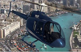 直升飞机价格推荐-东莞哪里有提供划算的直升飞机培训