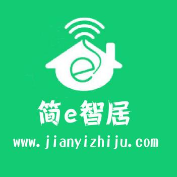 漳州市龍文區簡易智居機電有限公司