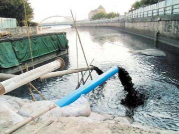 排污监测服务机构