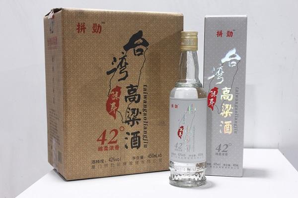 臺灣高粱酒