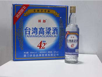 臺灣高粱酒廠家 實力可靠的白酒經銷商