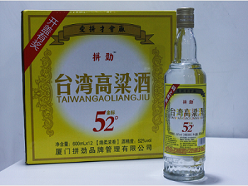 白酒品牌 报价合理的白酒供销