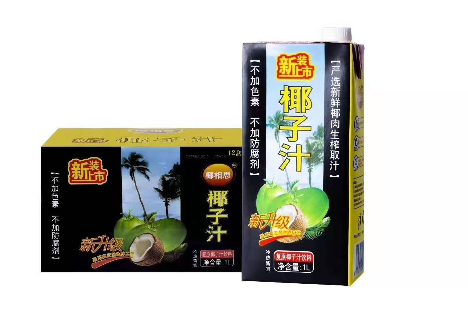 椰相思椰汁_口碑好的椰子汁供應