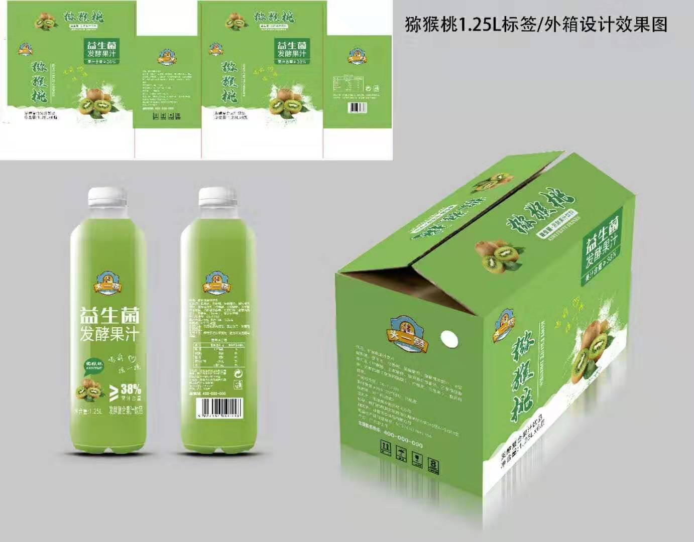 頭一贊獼猴桃果汁批發_廈門優惠的百香果果汁飲料出售